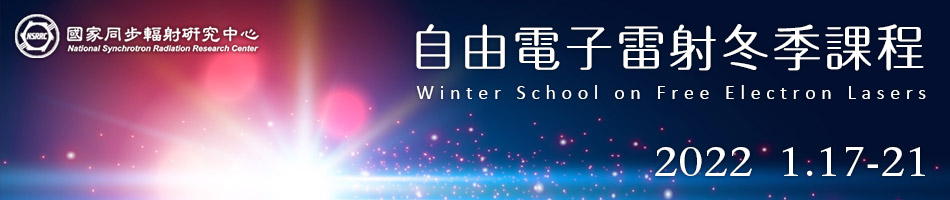 Winter School on Free Electron Lasers 2021